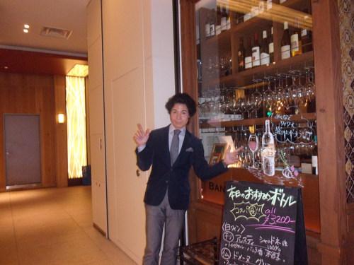 今夜は、実業之日本社のI課長との月いちワイン会・・・。_c0198869_2259875.jpg