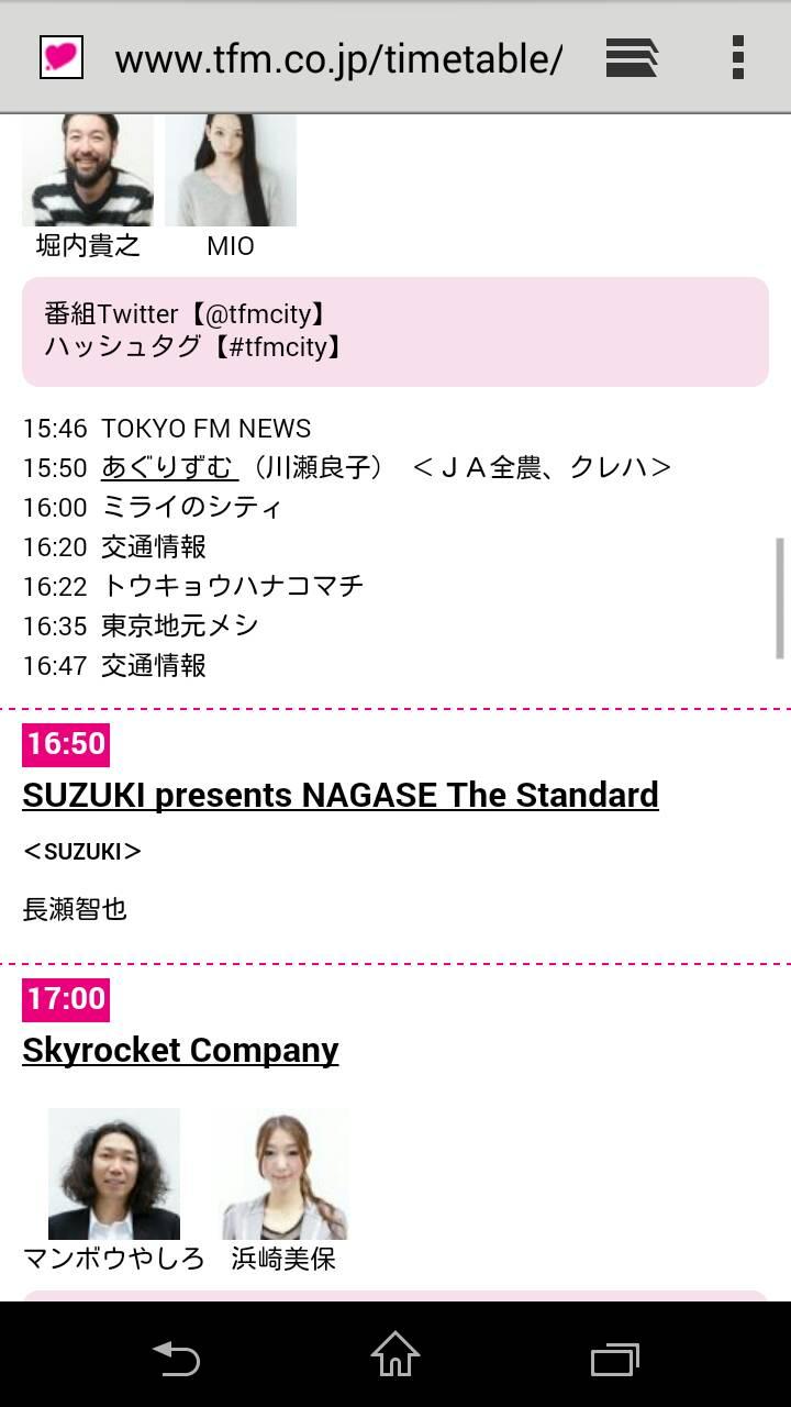 「モンマスティーが、東京FMに出るぜ」_a0075684_16301296.jpg