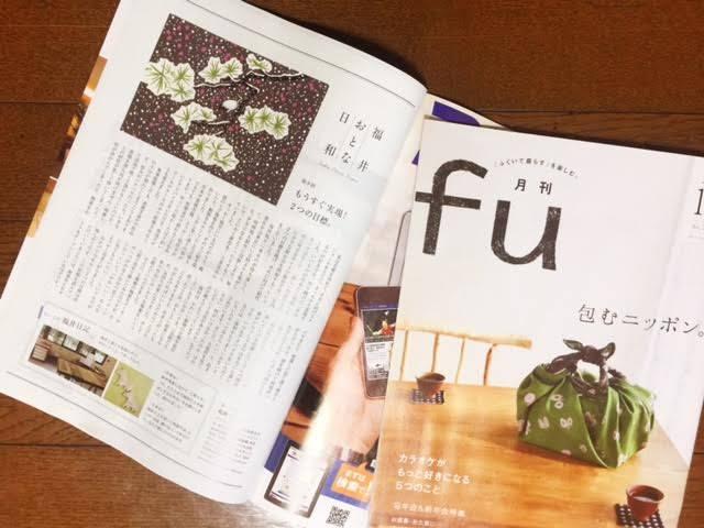 イラスト&フォトエッセイ 第9回 もうすぐ実現!2つの目標。:「月刊fu」福井おとな日和_d0339885_10014329.jpg