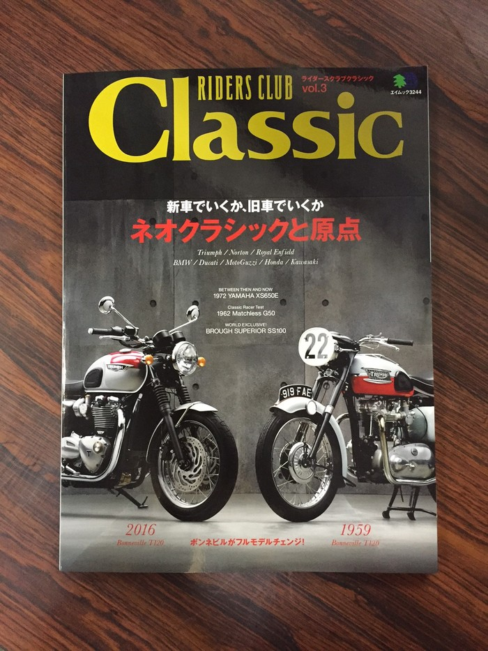 RIDERS CLUB Classic vol 3_a0208987_17571438.jpg