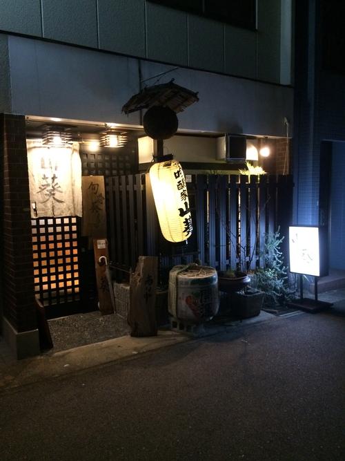 TATTOO(タトゥー) 刺青 兵庫県 神戸市_c0173293_11455885.jpg