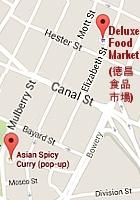 3ドルで満腹に?! 徳昌食品市場(Deluxe Food Market)の肉まんやお惣菜パン_b0007805_747819.jpg