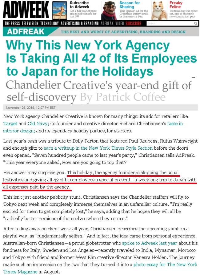 NYの新進気鋭のクリエイティブ・エージェンシーが全社員42名連れて日本へ旅行に行く理由_b0007805_921919.jpg