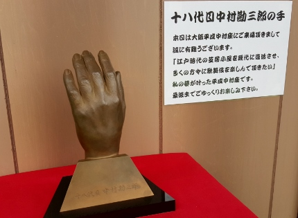 平成中村座_b0122805_10384199.jpg