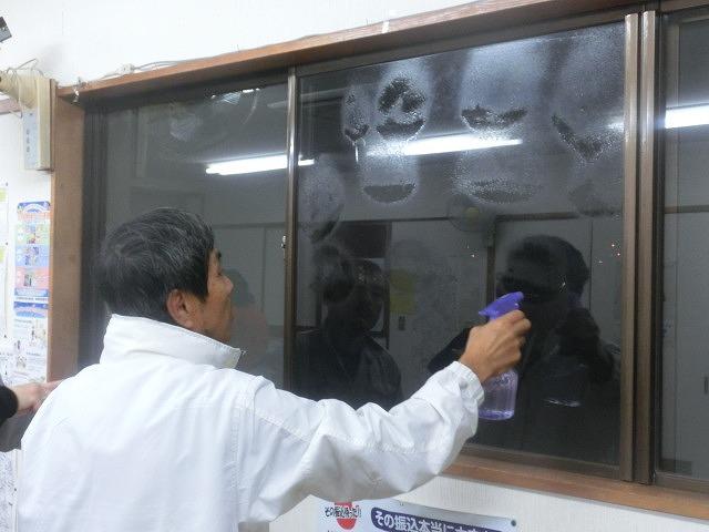 まずは「自助」から! 駿河台三丁目の「窓ガラスの飛散防止フィルム講習会」_f0141310_7381450.jpg