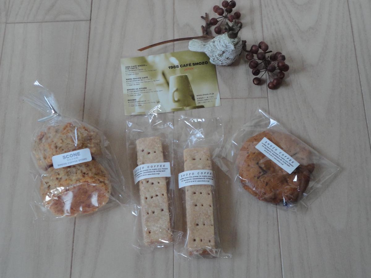 SHOZO COFFEEの焼き菓子&手作りパン_e0230011_17463229.jpg