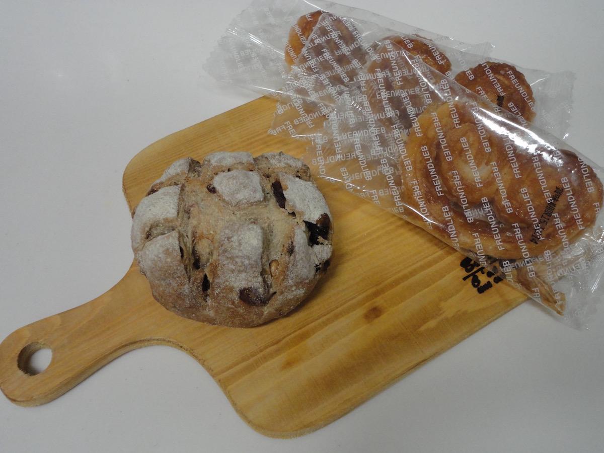 SHOZO COFFEEの焼き菓子&手作りパン_e0230011_17471948.jpg