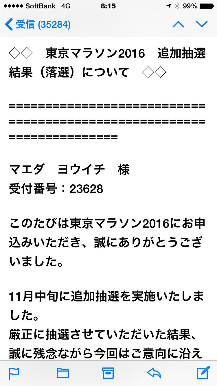 a0278813_08181715.jpg