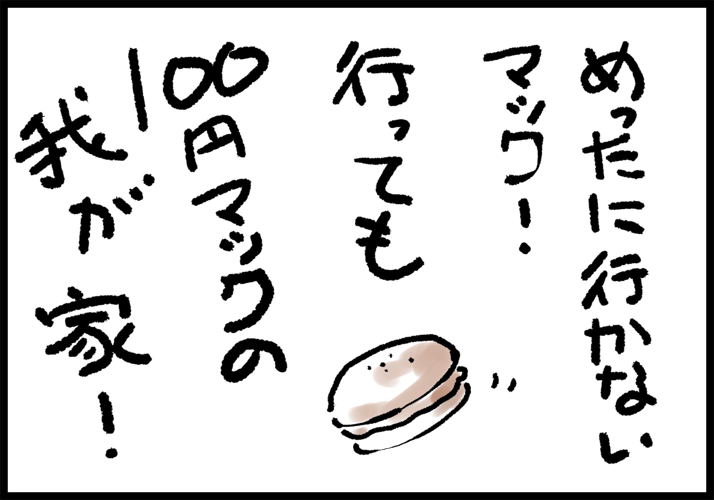 b0038225_7543667.jpg
