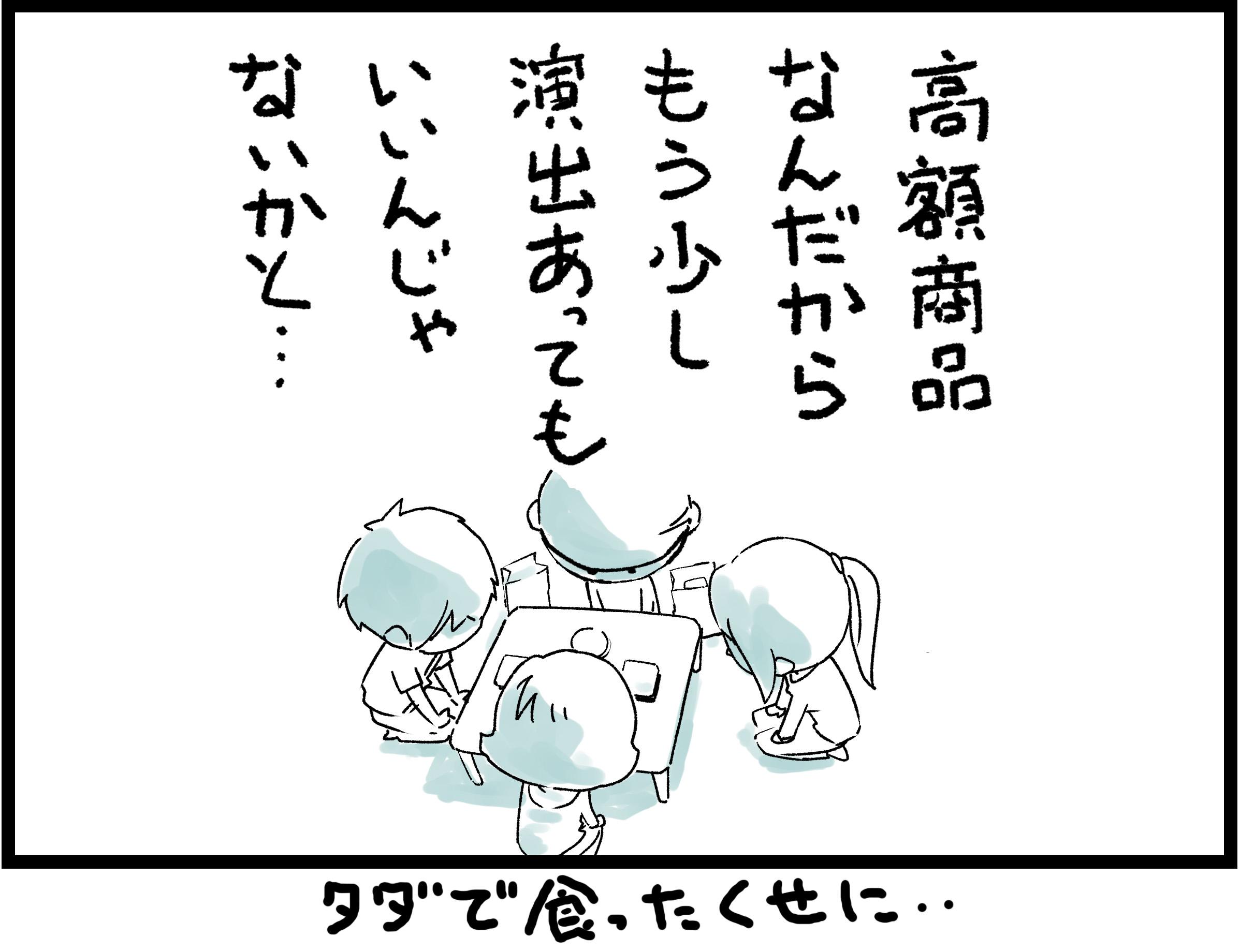 b0038225_754797.jpg