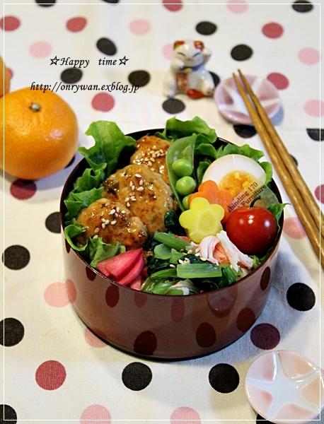 つくねの照焼き丼弁当♪_f0348032_18524707.jpg