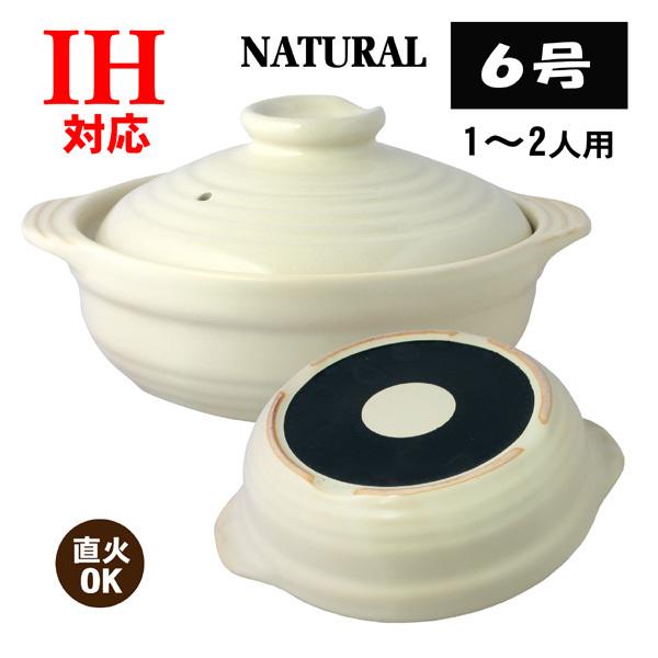 鍋を活用_f0319441_13101900.jpg