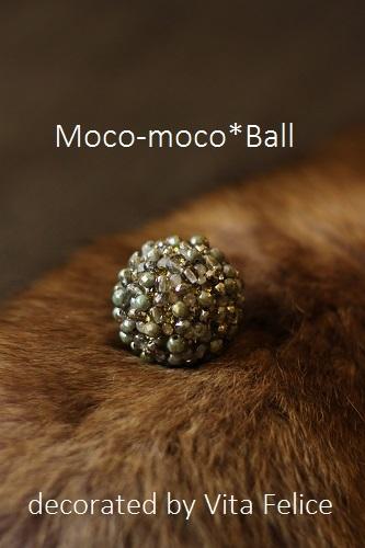 新作☆moco-moco ball☆_b0310144_08485831.jpg
