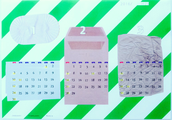 見るのが楽しくなるカレンダー_c0199544_12214121.jpg