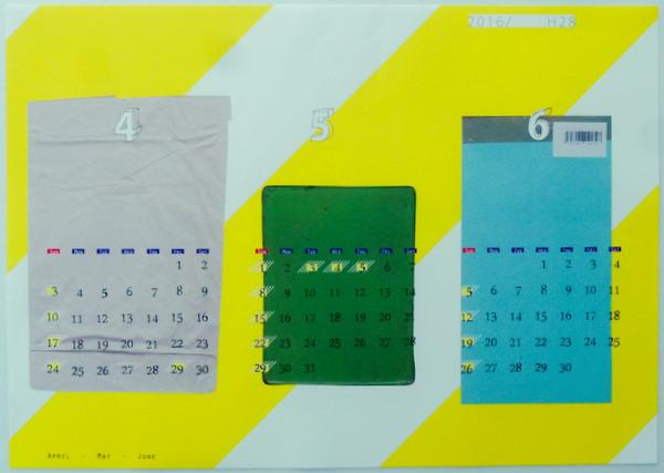 見るのが楽しくなるカレンダー_c0199544_12215031.jpg