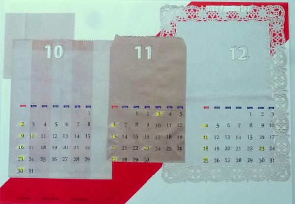 見るのが楽しくなるカレンダー_c0199544_12221017.jpg