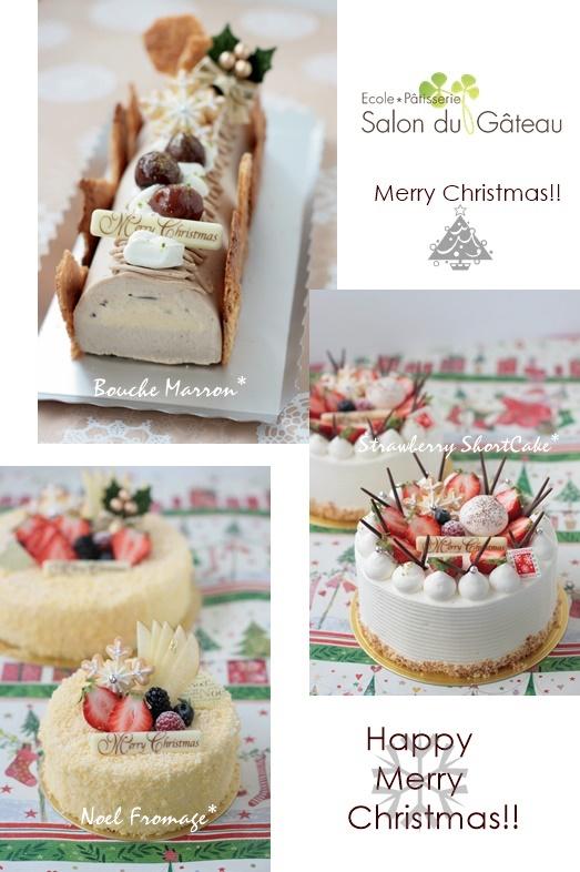 クリスマスケーキのご注文_c0193245_2319491.jpg