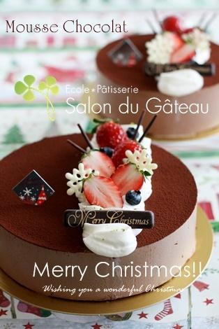 クリスマスケーキのご注文_c0193245_23204654.jpg