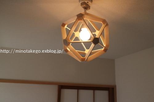 予算内で照明を購入する作戦_e0343145_18001655.jpg