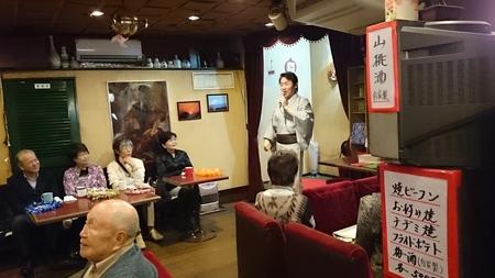 横浜仙丈さんで牧水挽歌キャンペーン🎤🎵_d0051146_2305265.jpg