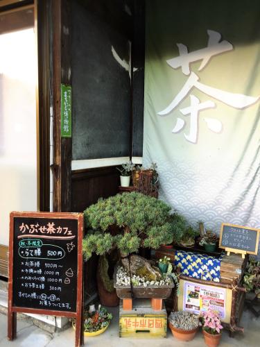 かぶせ茶カフェ_e0292546_06575523.jpg
