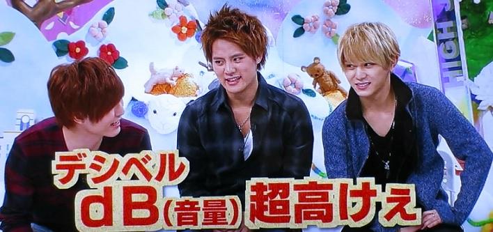 ゆうやんの描いた犬T、ほんとかわいい@いただきハイジャンプ 11/18放送  伊野尾慧くんの耳が見たい!
