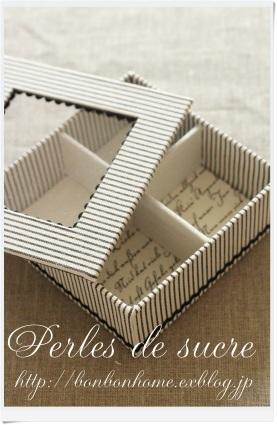 自宅レッスン ボワットジグザグ ペーパーズホルダー ディスプレイボックス ハウス型の箱_f0199750_19142002.jpg