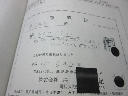 b0183351_741951.jpg