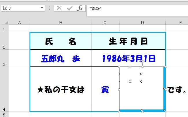 b0186959_13232126.jpg
