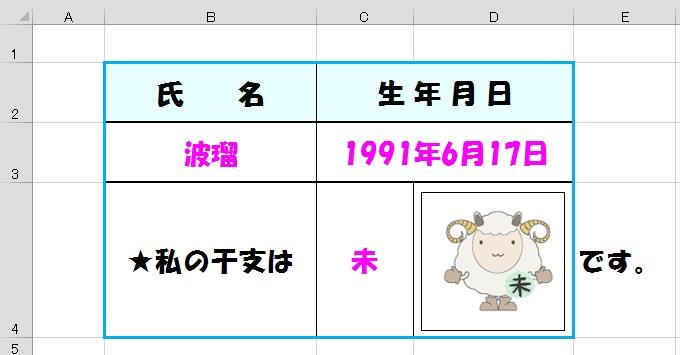 b0186959_13491299.jpg