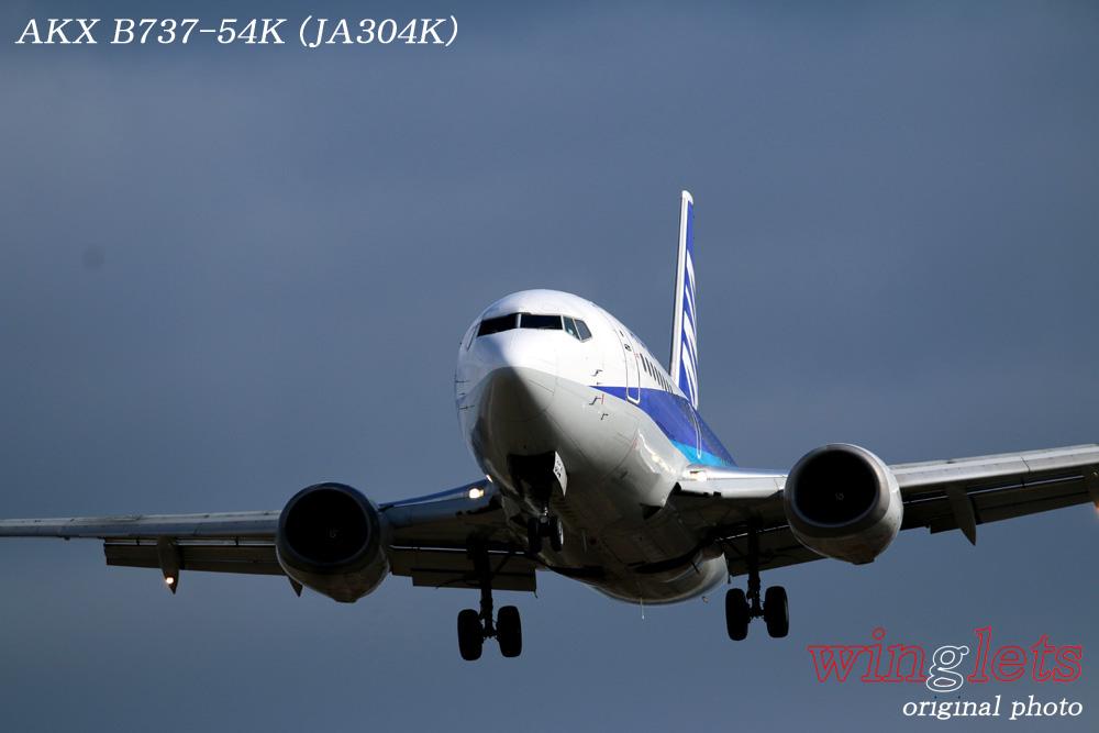 '15年 仙台(RJSS)レポート・・・AKX/JA304K_f0352866_22481894.jpg