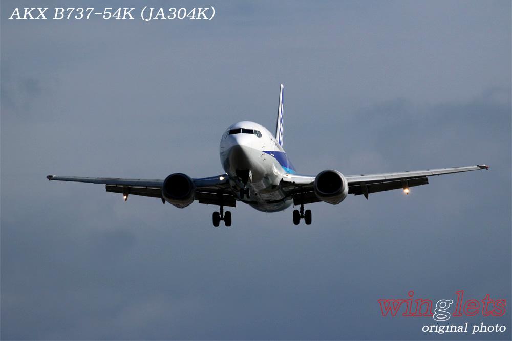 '15年 仙台(RJSS)レポート・・・AKX/JA304K_f0352866_2248788.jpg