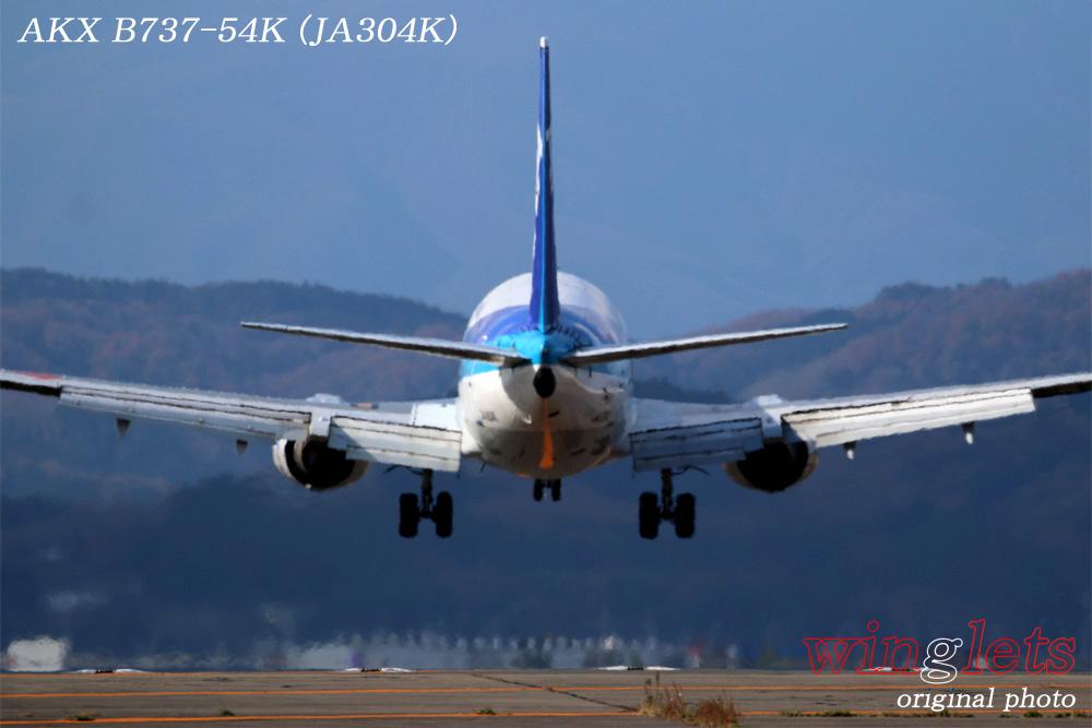 '15年 仙台(RJSS)レポート・・・AKX/JA304K_f0352866_22491283.jpg