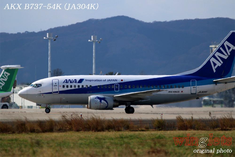 '15年 仙台(RJSS)レポート・・・AKX/JA304K_f0352866_22494367.jpg