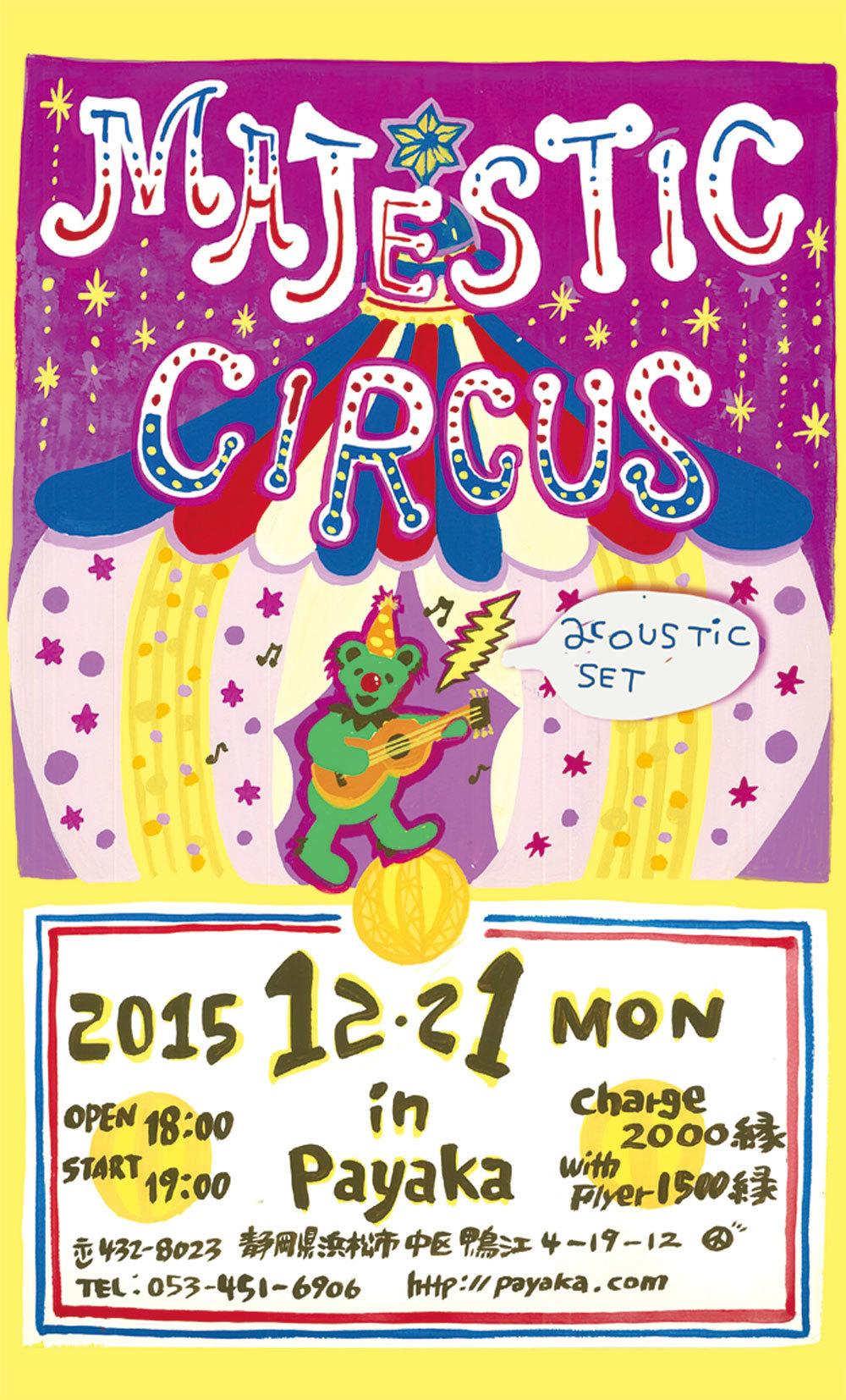 12月21日(月)MAGRSTIC CIRCUSがPayakaにやってくる!_a0252768_17275603.jpg