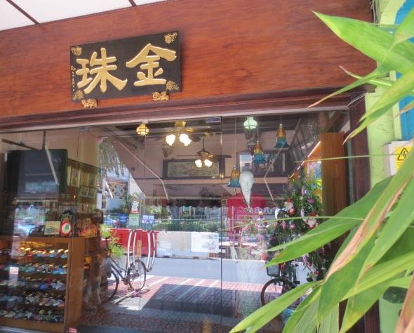 シンガポール旅行記 ①バイ・ザ・ベイとプラナカン_e0212073_17351100.jpg
