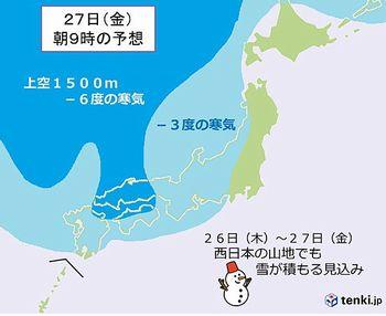 タコライス✿フライパン Sukiyaki♪_c0139375_10544082.jpg