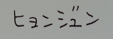 e0248177_11513194.png