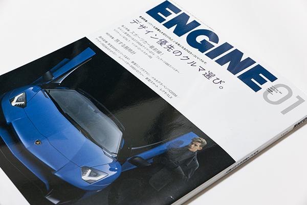 ENGINE 1月号_c0030685_2183836.jpg