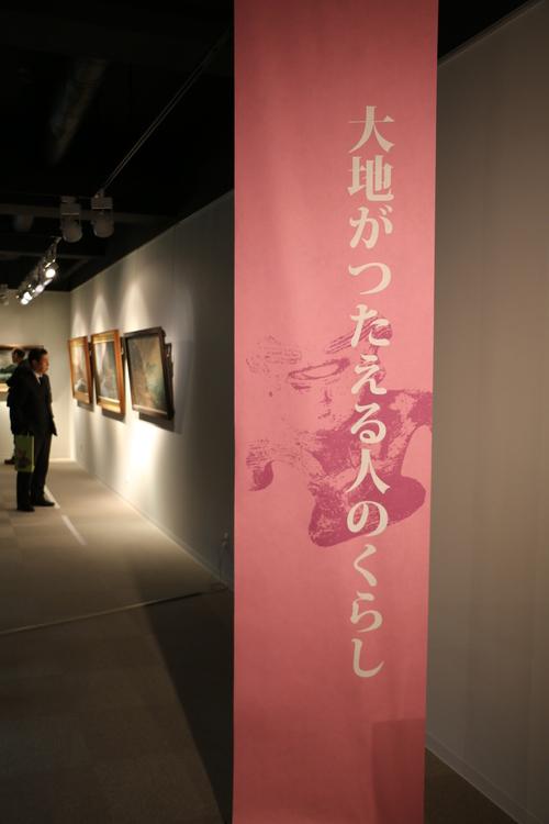 山形大学付属博物館 オープニングセレモニー・・・6_c0075701_16182547.jpg