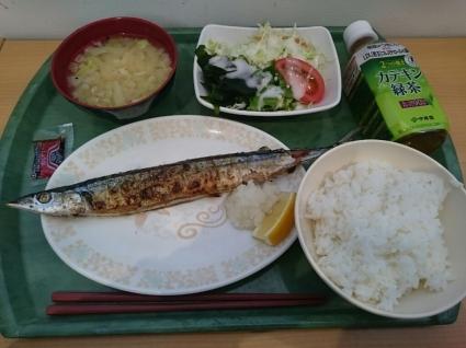 今日の昼食@会社Vol.763_b0042308_12420046.jpg