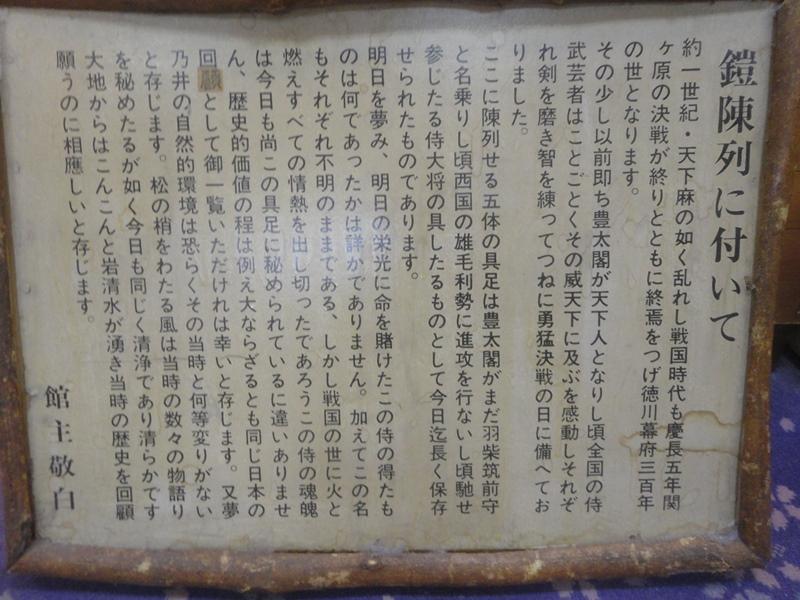 f0231709_19585341.jpg