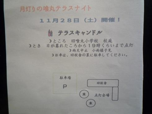 c0189218_19295469.jpg