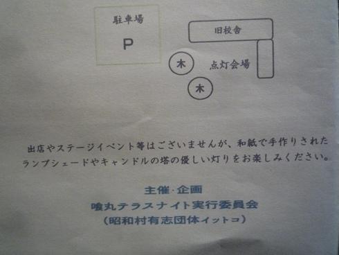 c0189218_1930422.jpg