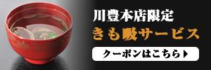12月のお休みのお知らせ①_a0218119_1142023.jpg