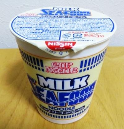 カップヌードル ミルクシーフードヌードル2015~3年食べる男_b0081121_556020.jpg