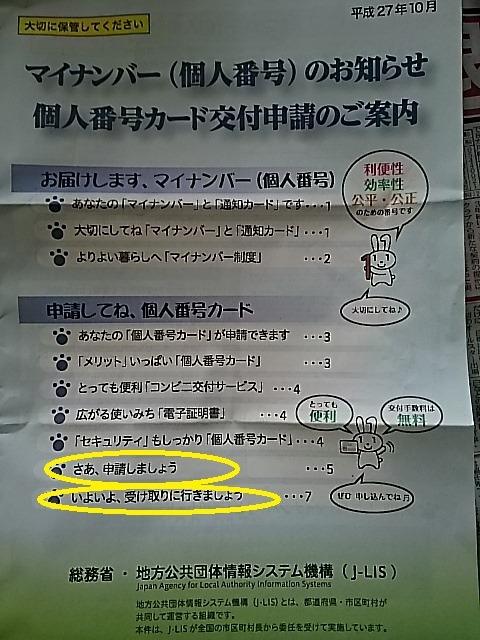 f0227321_8475088.jpg