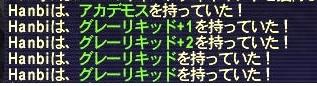 ふおおお!_f0063726_00170777.jpg