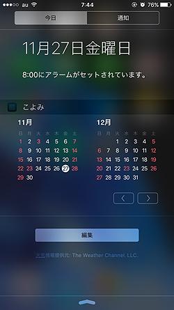 d0087129_1850815.jpg