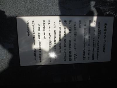 「芭蕉の館」研修旅⑪千代女の里俳句館_f0289632_23471447.jpg